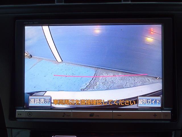 トヨタ プリウスアルファ S 地デジ純正HDDナビ Bカメラ ETC スマートキー