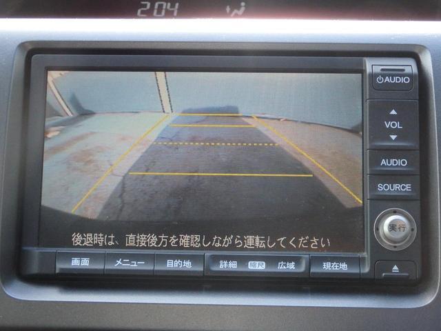 ホンダ ステップワゴンスパーダ Z 4WD 地デジ純正HDDナビ Bカメラ ETC HID