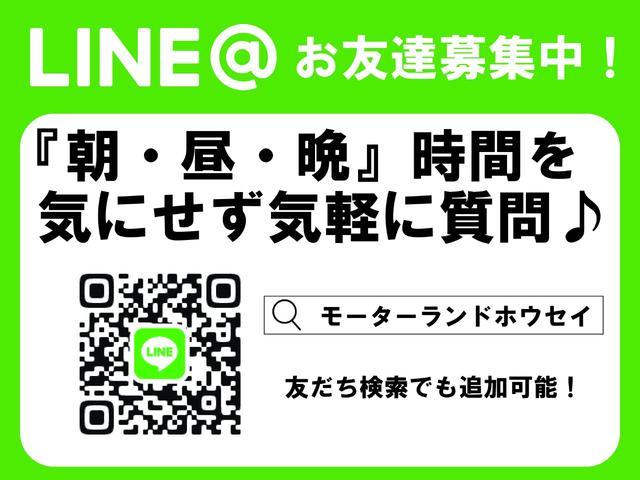 スーパーエクシード 社外SDナビ オートライト ETC(4枚目)