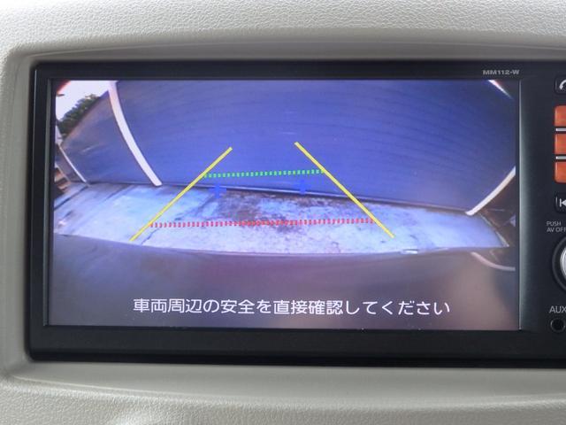 15X Vセレクション  純正SDナビ オートライト(6枚目)