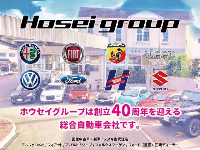 「クライスラー」「クライスラー 300」「セダン」「福島県」の中古車2