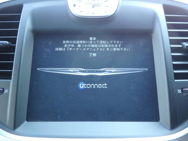 「クライスラー」「クライスラー 300」「セダン」「福島県」の中古車5