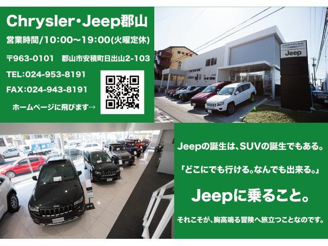 「クライスラー」「クライスラー 300」「セダン」「福島県」の中古車30
