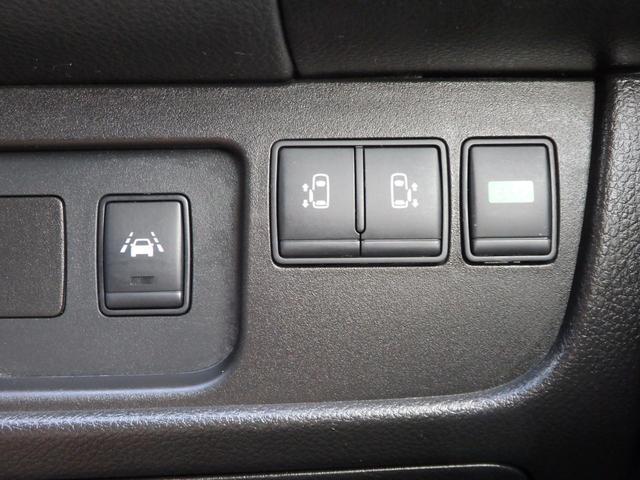 低燃費なエコドライブをサポートする機能も搭載◎