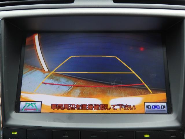 「レクサス」「IS」「セダン」「福島県」の中古車6