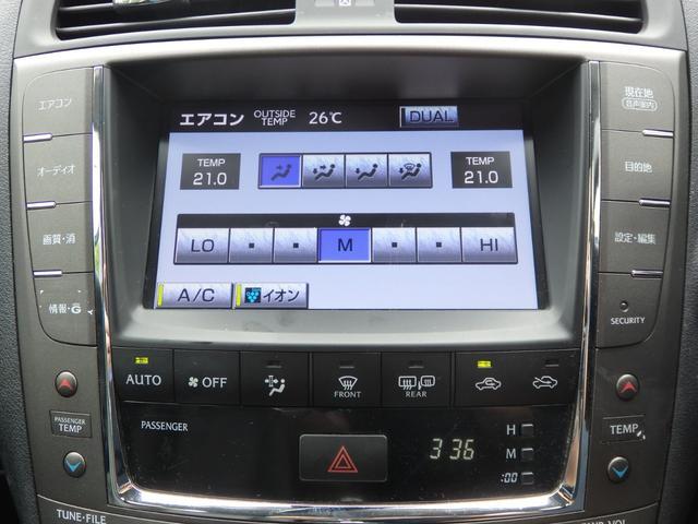 「レクサス」「IS」「セダン」「福島県」の中古車8