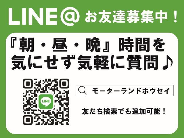 G・ターボパッケージ 純正メモリーナビ HID パドルシフト(4枚目)