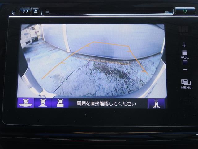 「ホンダ」「オデッセイ」「ミニバン・ワンボックス」「福島県」の中古車6