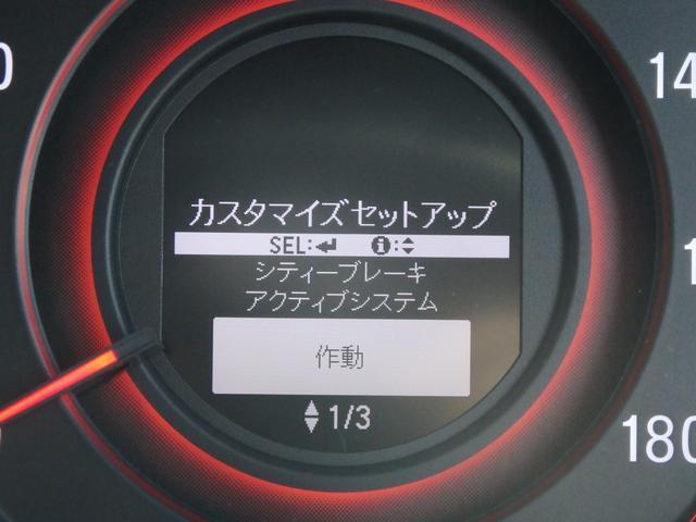 「ホンダ」「オデッセイ」「ミニバン・ワンボックス」「福島県」の中古車29