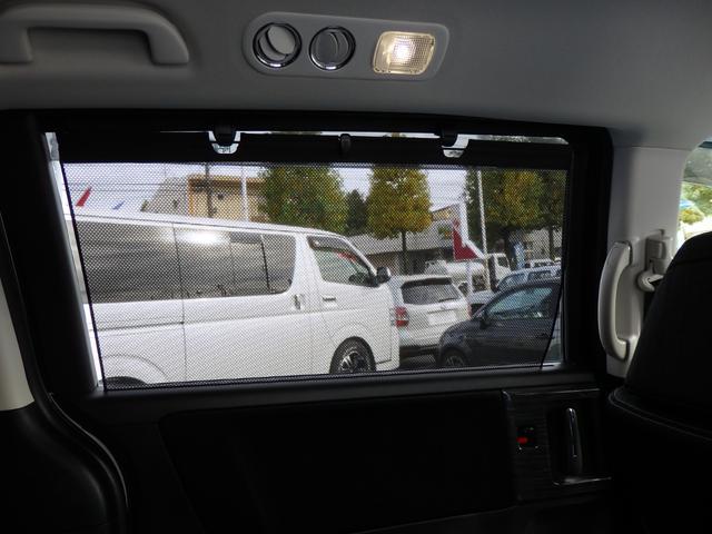 「ホンダ」「オデッセイ」「ミニバン・ワンボックス」「福島県」の中古車30