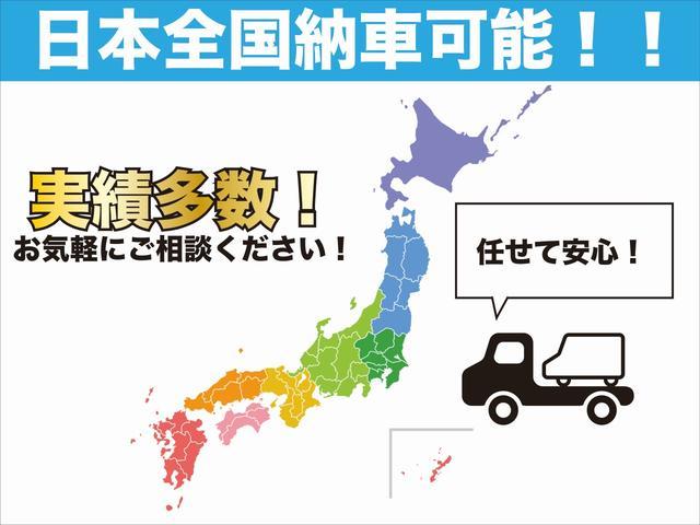 ランドベンチャー 社外HDDナビ レザーシート 純正16AW(10枚目)