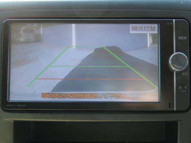 240G 4WD 純正SDナビ HID 両側パワースライド(6枚目)