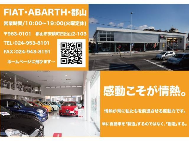「三菱」「アウトランダー」「SUV・クロカン」「福島県」の中古車38