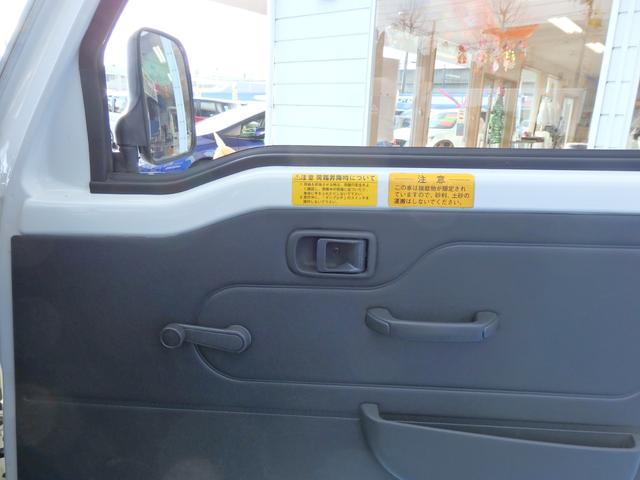 「ダイハツ」「ハイゼットトラック」「トラック」「福島県」の中古車26
