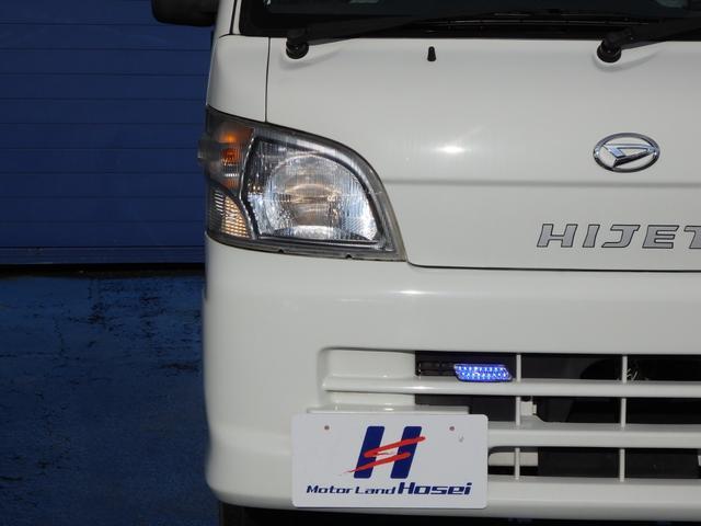 「ダイハツ」「ハイゼットトラック」「トラック」「福島県」の中古車30