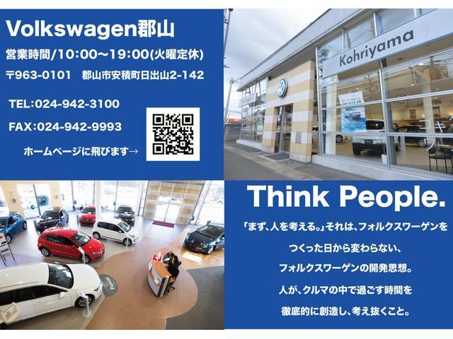 「スズキ」「MRワゴン」「コンパクトカー」「福島県」の中古車33
