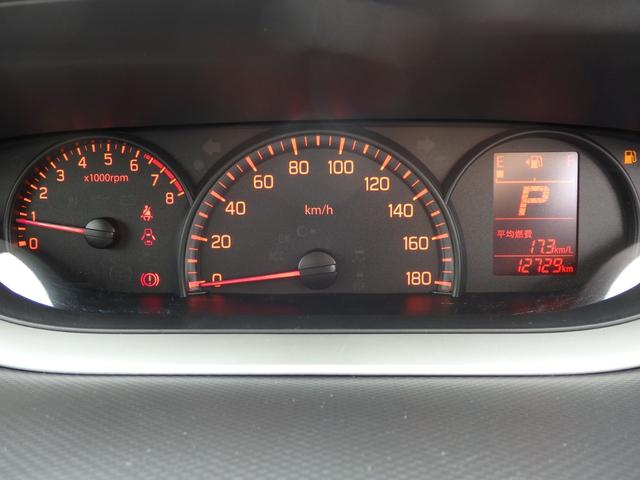 G ワンオーナー車 社外オーディオ 左側パワースライドドア 運転席シートヒーター ETC(24枚目)