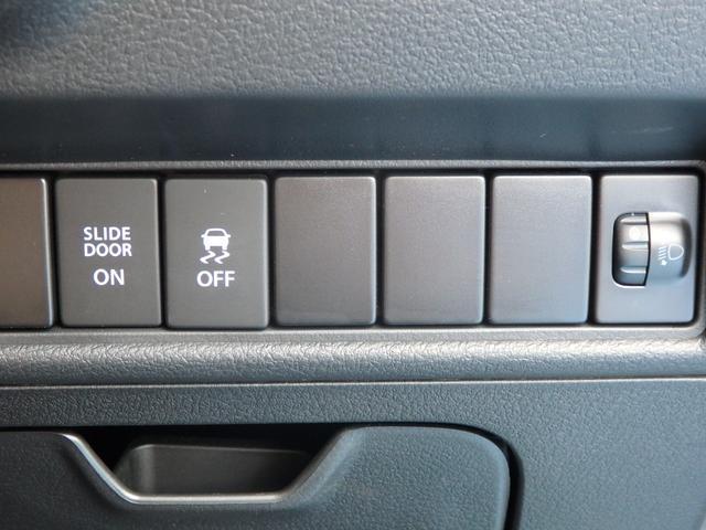G ワンオーナー車 社外オーディオ 左側パワースライドドア 運転席シートヒーター ETC(27枚目)