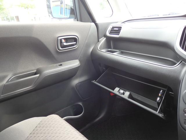 G ワンオーナー車 社外オーディオ 左側パワースライドドア 運転席シートヒーター ETC(29枚目)