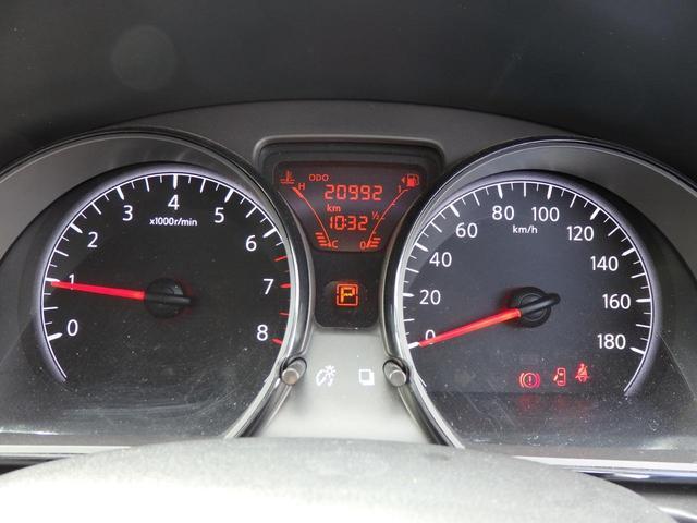 X FOUR スマートセーフティエディション 4WD 純正SDナビ LED 衝突軽減ブレーキ アラウンドビューモニター 横滑り防止 ETC(25枚目)