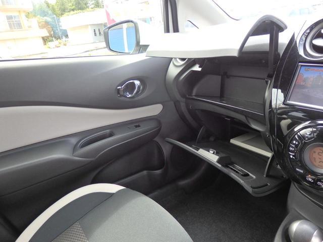 X FOUR スマートセーフティエディション 4WD 純正SDナビ LED 衝突軽減ブレーキ アラウンドビューモニター 横滑り防止 ETC(31枚目)
