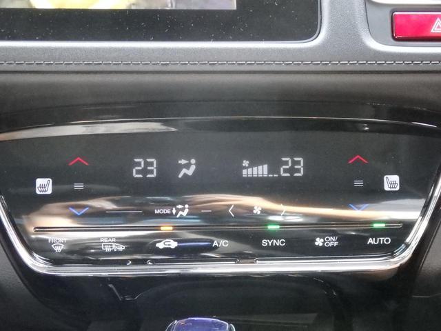 「ホンダ」「ヴェゼル」「SUV・クロカン」「福島県」の中古車9