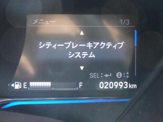 「ホンダ」「ヴェゼル」「SUV・クロカン」「福島県」の中古車33