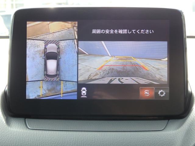 13S ワンオーナー車 純正SDナビ LED 衝突軽減ブレーキ シートヒーター ETC(7枚目)