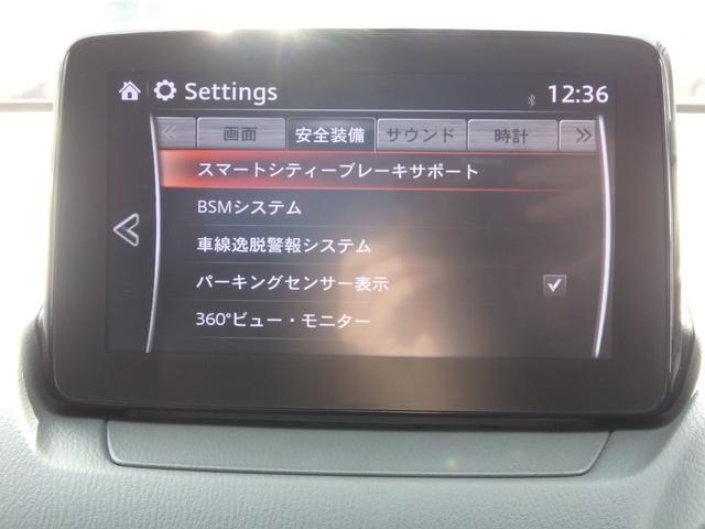 13S ワンオーナー車 純正SDナビ LED 衝突軽減ブレーキ シートヒーター ETC(29枚目)