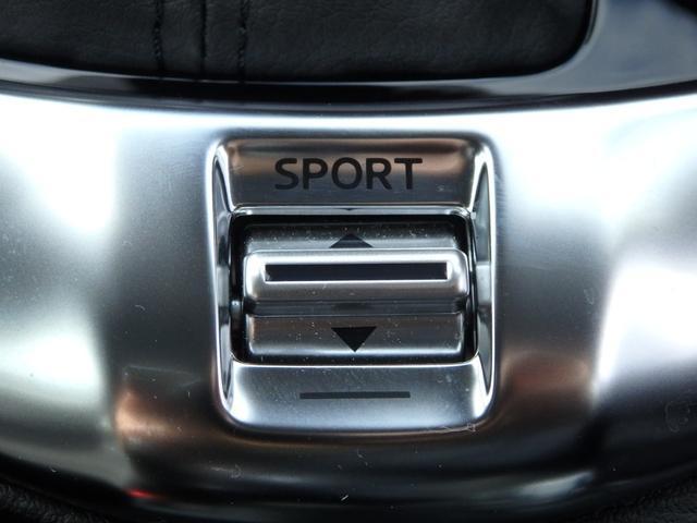 13S ワンオーナー車 純正SDナビ LED 衝突軽減ブレーキ シートヒーター ETC(32枚目)