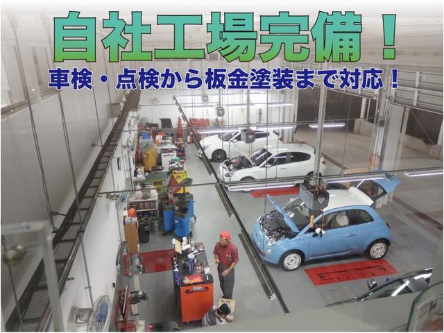 13S ワンオーナー車 純正SDナビ LED 衝突軽減ブレーキ シートヒーター ETC(43枚目)