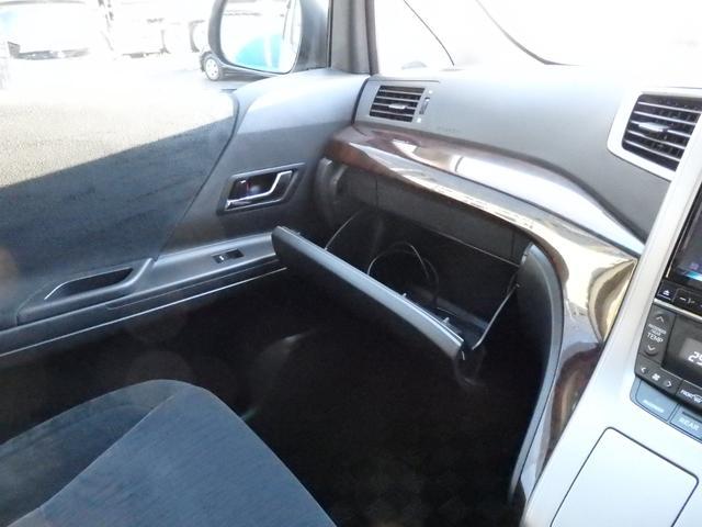 レザーからパブリック・プラスチック・金属まで幅広い保護効果☆【インテリアコーティング】取り扱い店!!車のシートを「濡れ・擦れ・汚れ」から守ります!