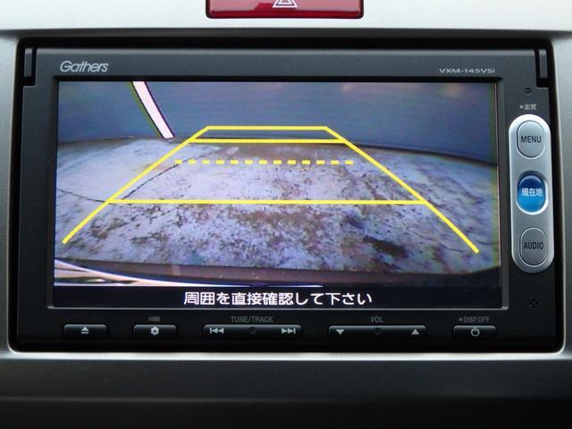 G ジャストセレクション 純正メモリーナビ HID 左側パワースライドドア 横滑り防止 ETC(7枚目)