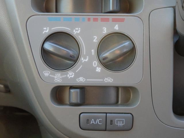 Xf SA 4WD ワンオーナー車 純正オーディオ 衝突軽減ブレーキ 社外14AW 横滑り防止(7枚目)