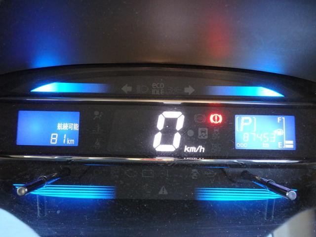 Xf SA 4WD ワンオーナー車 純正オーディオ 衝突軽減ブレーキ 社外14AW 横滑り防止(24枚目)