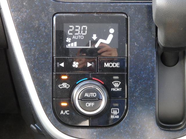 カスタム RS ハイパーSAII 社外SDナビ LED 衝突軽減ブレーキ アイドリングストップ 純正15AW ETC(9枚目)
