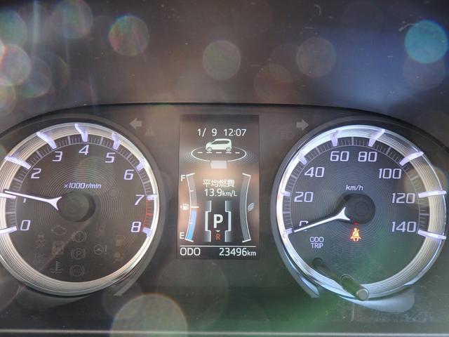 カスタム RS ハイパーSAII 社外SDナビ LED 衝突軽減ブレーキ アイドリングストップ 純正15AW ETC(26枚目)