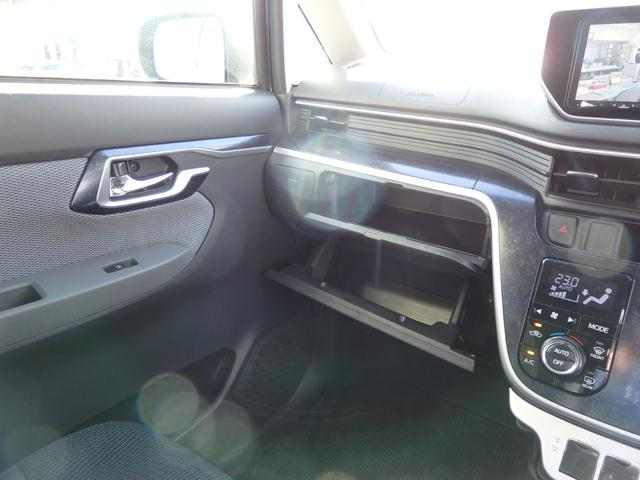 カスタム RS ハイパーSAII 社外SDナビ LED 衝突軽減ブレーキ アイドリングストップ 純正15AW ETC(33枚目)