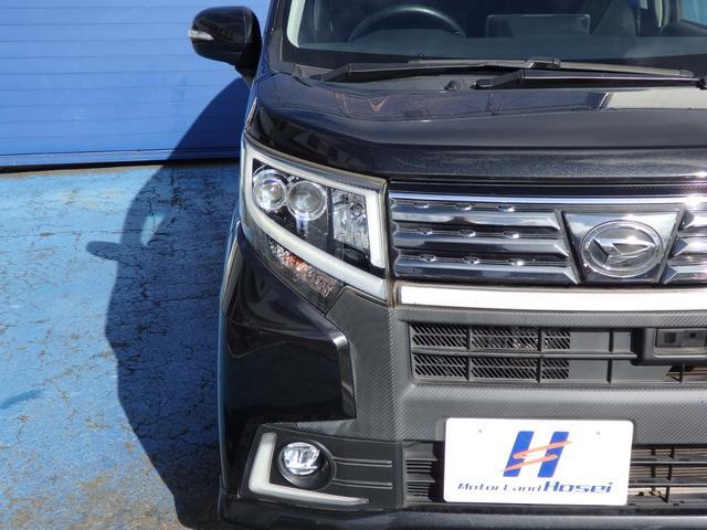カスタム RS ハイパーSAII 社外SDナビ LED 衝突軽減ブレーキ アイドリングストップ 純正15AW ETC(34枚目)