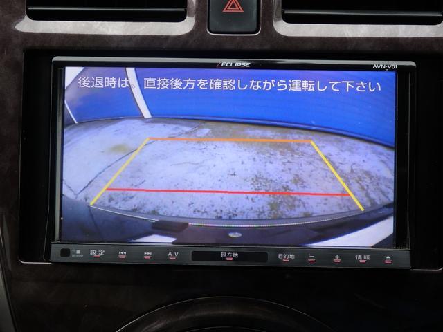 ボレロ ワンオーナー車 社外メモリーナビ オートライト アイドリングストップ 純正14AW ETC(7枚目)