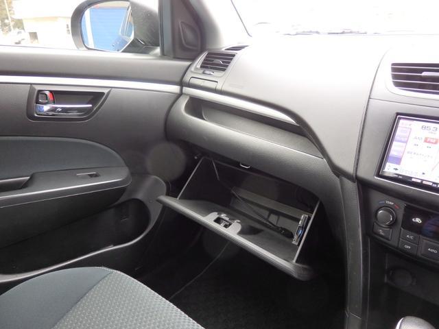 RS ワンオーナー車 社外メモリーナビ パドルシフト 純正16AW 横滑り防止 ETC(32枚目)