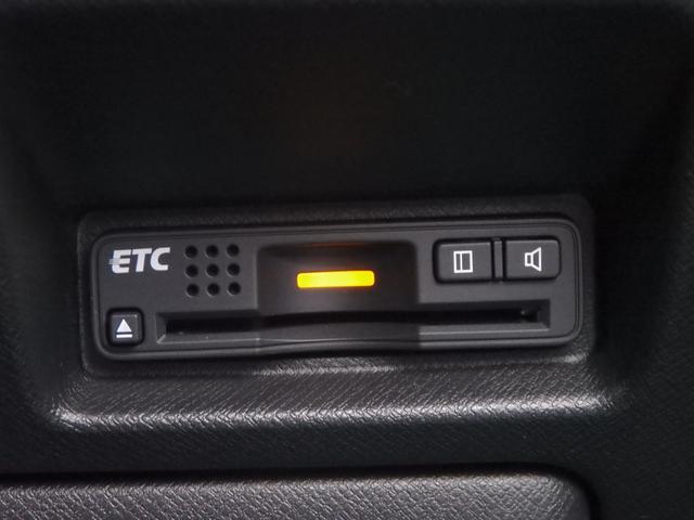 Z クールスピリット ワンオーナー車 純正SDナビ HID 両側パワースライドドア ハーフレザーシート ETC(8枚目)