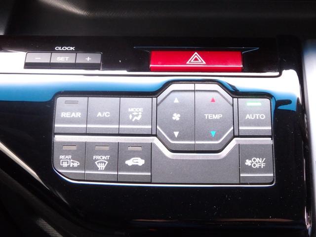 Z クールスピリット ワンオーナー車 純正SDナビ HID 両側パワースライドドア ハーフレザーシート ETC(9枚目)