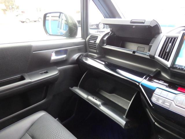 Z クールスピリット ワンオーナー車 純正SDナビ HID 両側パワースライドドア ハーフレザーシート ETC(32枚目)