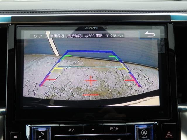 3.5GF 社外メモリーナビ LED 衝突軽減ブレーキ 両側パワースライドドア レザーシート サンルーフ ETC(7枚目)