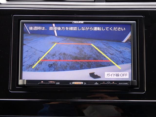 ハイブリッド 4WD 社外SDナビ 衝突軽減ブレーキ 横滑り防止 バックカメラ ETC(7枚目)