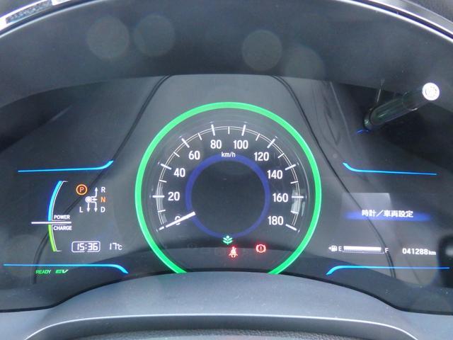 ハイブリッド 4WD 社外SDナビ 衝突軽減ブレーキ 横滑り防止 バックカメラ ETC(27枚目)