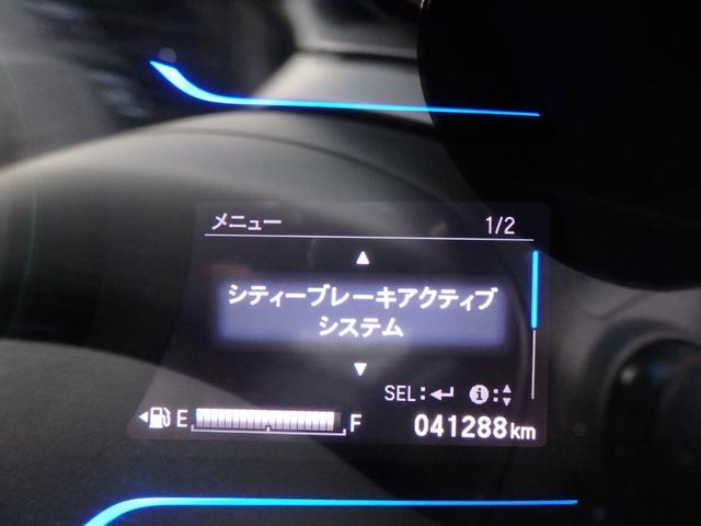 ハイブリッド 4WD 社外SDナビ 衝突軽減ブレーキ 横滑り防止 バックカメラ ETC(29枚目)