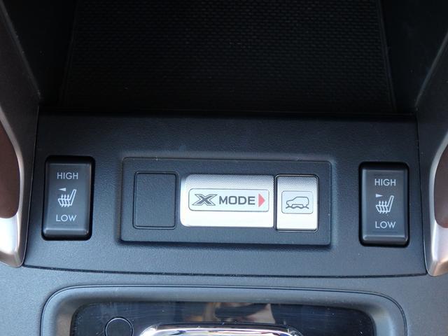 2.0XT アイサイト 4WD 純正メモリーナビ LED 衝突軽減ブレーキ レザーシート パドルシフト ETC(34枚目)