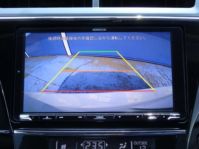 Sツーリングセレクション・G's 社外メモリーナビ LED G's専用シート フリップダウンモニター ETC(7枚目)